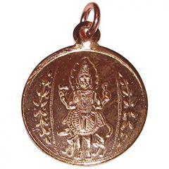 Kalabhairava Rupu (Copper)