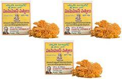 Hanuman wicks