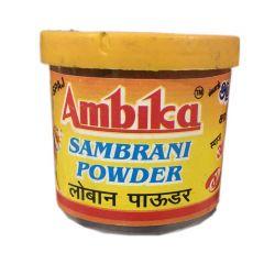 sambrani powder