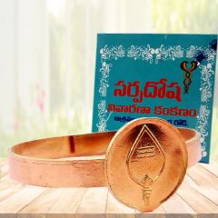 Sarpa Dosha Nivarana Kankanam