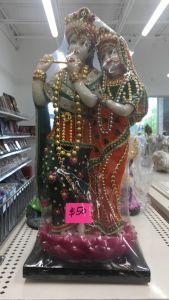 God Idol RK