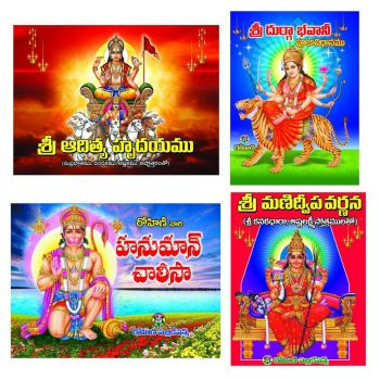 Manidweepam Book