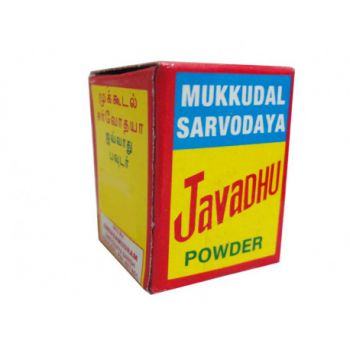 Javadhu